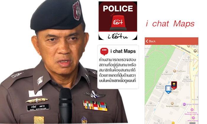 """นครบาลเปิดเเอพ """"Police i lert u"""" ให้ปปช.แจ้งสภาพจราจรเเละเหตุร้าย"""