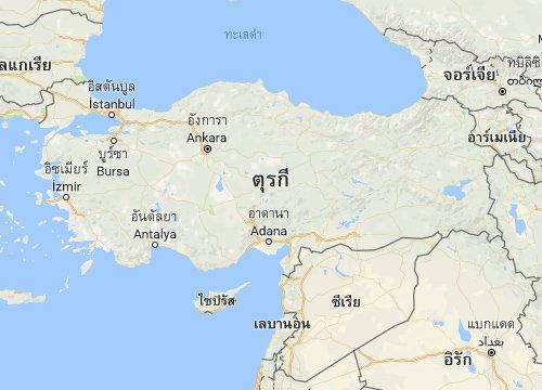 สถานทูตเตือนคนไทยในตุรกีเฝ้าระวังเหตุรุนแรง