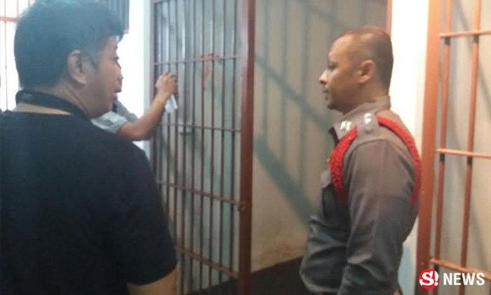 หนุ่มน้อยใจโดนจับคดีบุกรุกบ้านตัวเอง ผูกคอจบชีวิตก่อนขึ้นศาล