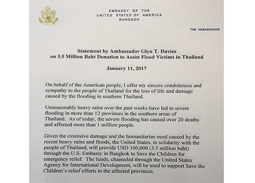 USAมอบ3.5ล. ช่วยเด็กประสบภัยน้ำท่วมใต้ไทย
