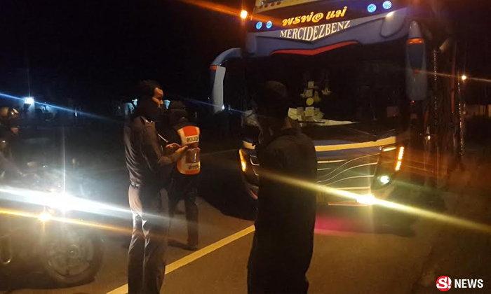 รถทัวร์ชนหญิงวัย 58 สาหัส คนขับอ้างเดินพุ่งหารถ เบรกไม่ทัน