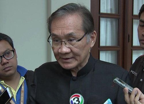 ผู้แทนถาวรไทยUNเปิดตัวหนังสือพัฒนาอย่างยั่งยืน