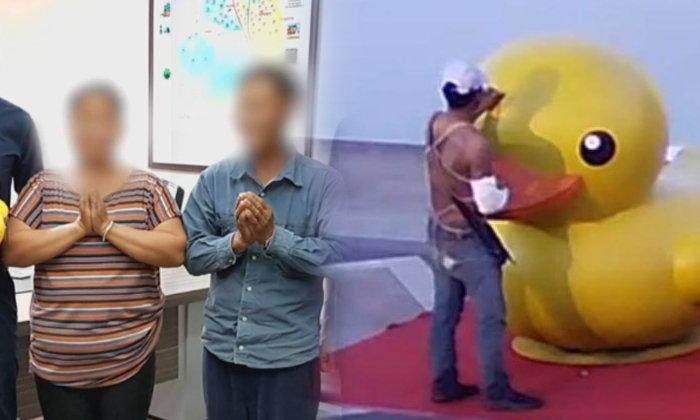 ญาติคนวาดภาพยันต์บนเป็ดเหลือง ออกมาขอโทษชาวจ.อุดรธานี