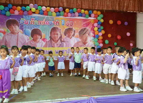 ทุกทิศทั่วไทยร่วมจัดกิจกรรมวันเด็กปี2560