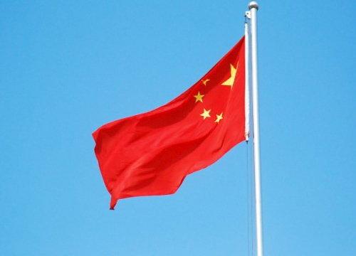 จีนย้ำไม่มีการตกลงหลักการจีนเดียว