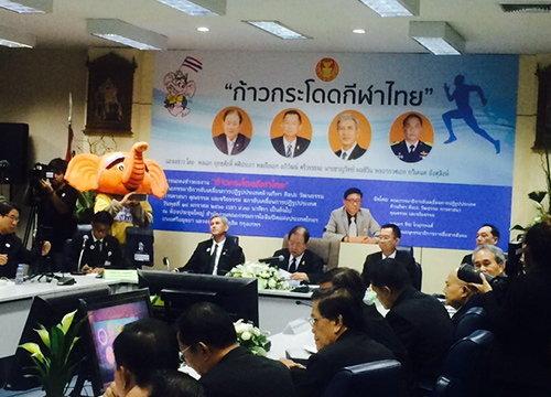 กมธ.ปฏิรูปกีฬาแถลงก้าวกระโดดกีฬาไทย