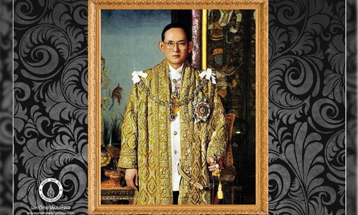 ศิริราชจัดพิธีทำบุญตักบาตร และพิธีบำเพ็ญกุศลสตมวาร (100 วัน)