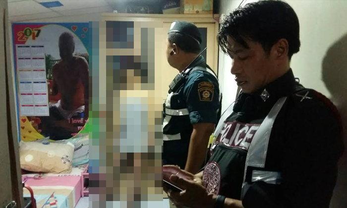 สลด หญิงวัย 44 บอกเพื่อนว่าอกหัก เจออีกทีเป็นศพผูกคอตาย