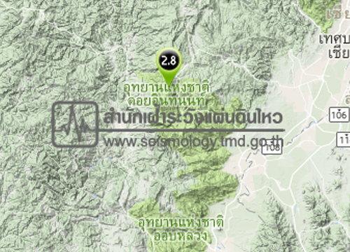 แผ่นดินไหวอ.แม่วางเชียงใหม่2ครั้งขนาด2.8และ1.7