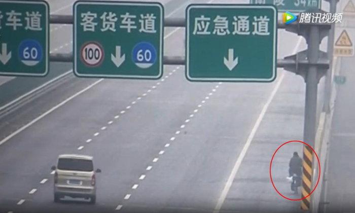 ไม่ถึงสักที! หนุ่มปั่นจักรยานกลับบ้านตรุษจีนนานกว่าเดือนเพิ่งรู้มาผิดทาง
