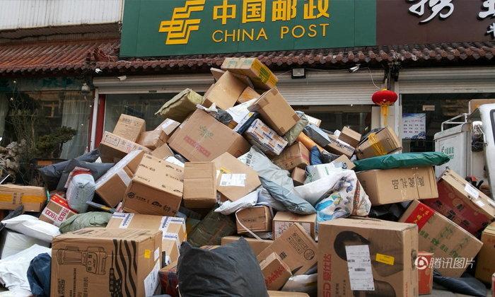 โปรดมารับเอง! พนง.ไปรษณีย์ส่งข้อความแจ้งหลังคนส่งไม่พอ เหตุกลับบ้านตรุษจีน