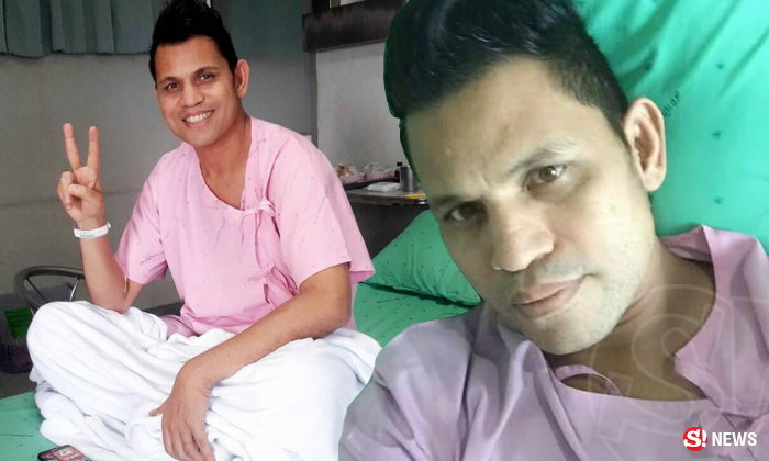 บ่าววี อาร์สยาม ย้ายโรงพยาบาล  หมอเตรียมผ่าตัดหลังพบลิ้นหัวใจรั่ว