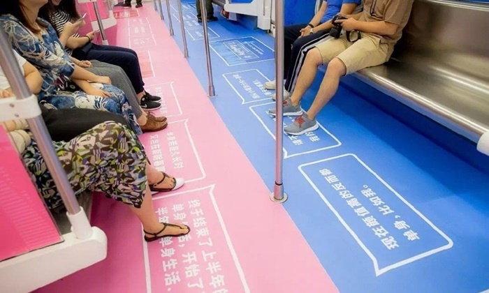 หวานแหวว! จีนทำรถไฟขบวนแห่งการบอกรัก
