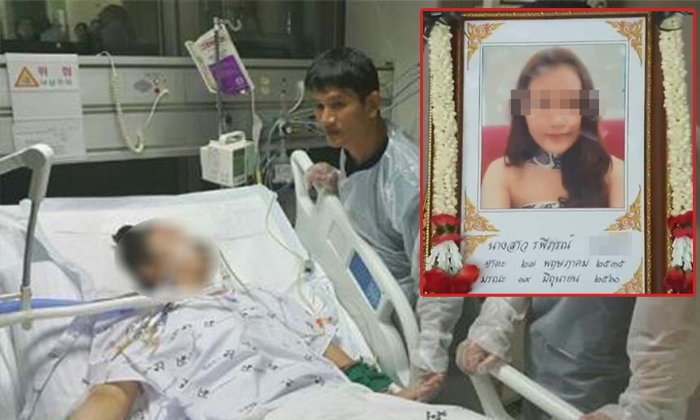 สุดยื้อ! 'น้องมิน' สาวช็อกที่เกาหลีใต้ เสียชีวิตแล้ว