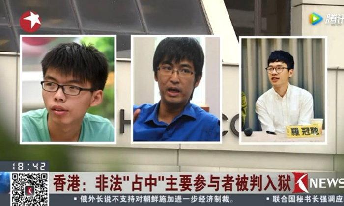 """ศาลฮ่องกงตัดสินจำคุก """"โจชัวหว่อง-พวก"""" 3 แกนนำม็อบร่มเหลือง"""