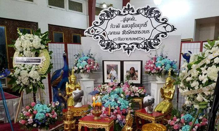สหรัฐฯ เผยผลชันสูตรศพ 2 นักศึกษาไทยขับรถตกเหว