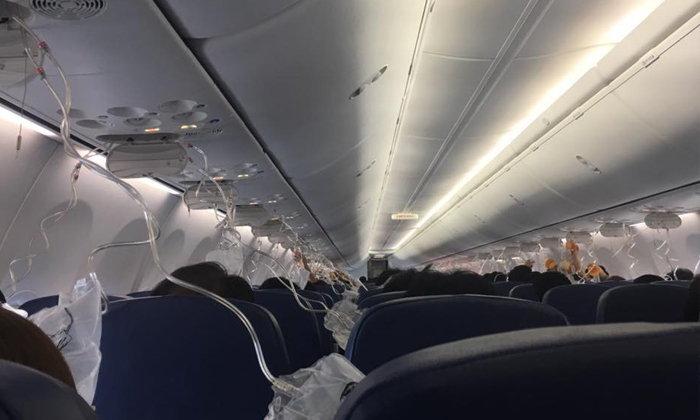 ผู้โดยสารระทึก! เครื่องบินขัดข้อง หน้ากากหล่นลงมาแต่ไร้ออกซิเจน