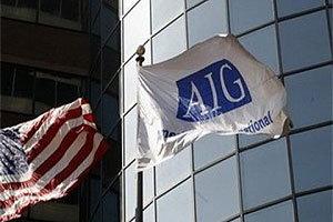 แฉผู้บริหาร AIG 11 คนลาออกหลังได้โบนัส