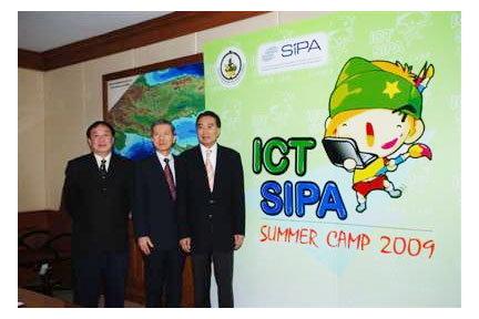 ICT-SIPA Summer Camp 2009