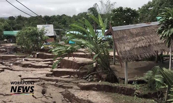 ประกาศพื้นที่ภัยพิบัติฉุกเฉิน แผ่นดินแม่เมาะยังทรุดอีก