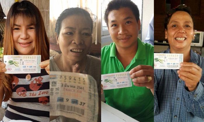 ชาวหล่มสักเป็นเศรษฐี 4 คนรวด ถูกรางวัลที่ 1 รวม 24 ล้านบาท