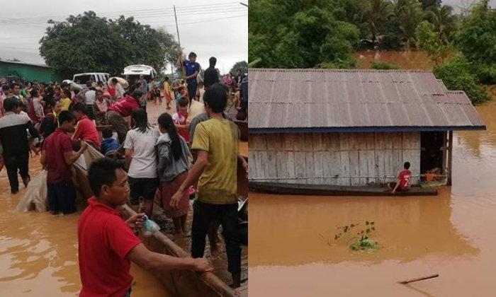 """""""ธนาคารลาว"""" เปิดช่องไทย-ต่างชาติ บริจาคออนไลน์ ช่วยผู้ประสบภัยเขื่อนแตก"""