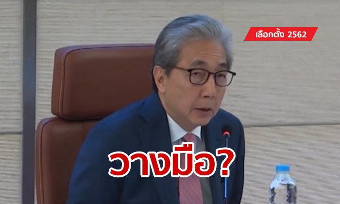 """เลือกตั้ง 2562: สะพัด! """"สมคิด"""" ขอวางมือไม่รับตำแหน่งในรัฐบาลใหม่"""