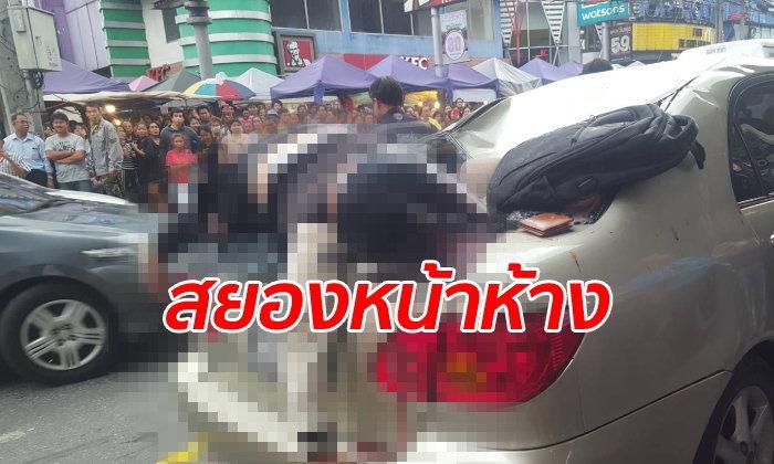 ภาพช็อกหน้าห้างดัง หนุ่มขี่รถชนขอบสะพานพระราม 4 ร่างลอยลงมาตายบนรถเก๋ง