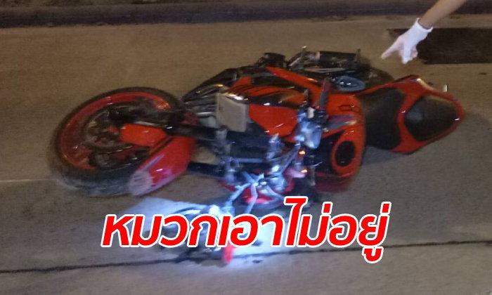 บิ๊กไบค์สีแดงแหกโค้ง ฝรั่งหนุ่มใหญ่-สาวน้อยคนไทย ดับสยองกลางถนน 2 ศพ
