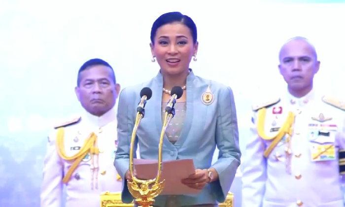 พระราชินี เสด็จฯ งานวันสตรีไทย มีพระราชดำรัสสืบสานพระราชปณิธาน พระพันปีหลวง