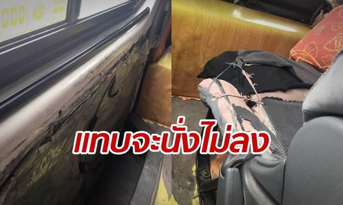 ผู้โดยสารแทบนั่งไม่ลง เปิดสภาพรถตู้คันเก่า ประตูหลุด-เบาะเป็นรูโหว่
