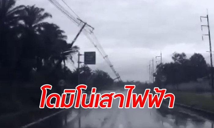 เปิดคลิประทึก ฝนตกเสาไฟฟ้าล้มทั้งแผงนับ 10 ต้น ทับรถสาวกระบี่เฉียดตาย