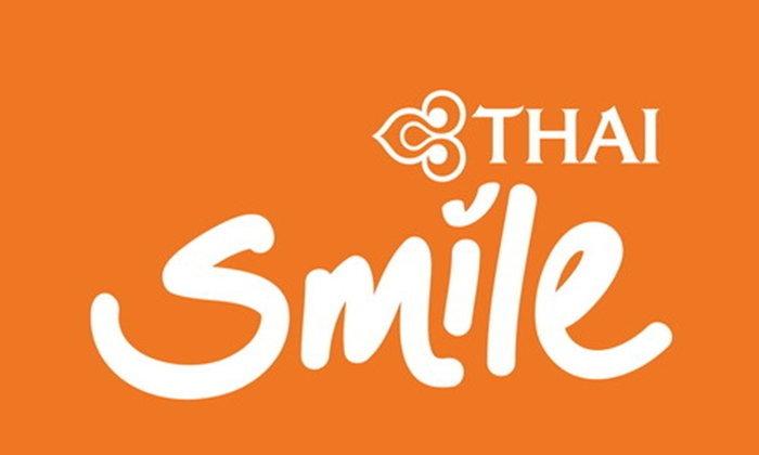 การบินไทยและไทยสมายล์ ร่วมขนส่งเครื่องอุปโภคบริโภคช่วยเหลือผู้ประสบอุทกภัยภาคอีสาน