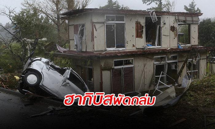"""เผยภาพความเสียหาย """"ฮากิบิส"""" ถล่มจังหวัดชิบะ ญี่ปุ่น ซ้ำมีรายงานแผ่นดินไหว"""