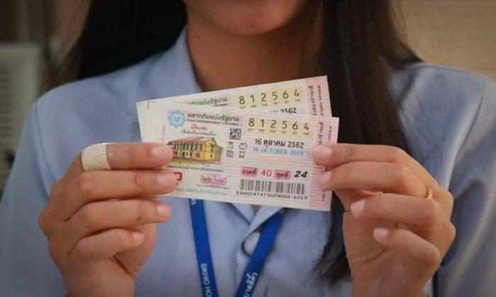 คุณตามาให้โชค พยาบาลสาวสีคิ้วถูกรางวัลที่ 1 รับทรัพย์ 12 ล้าน