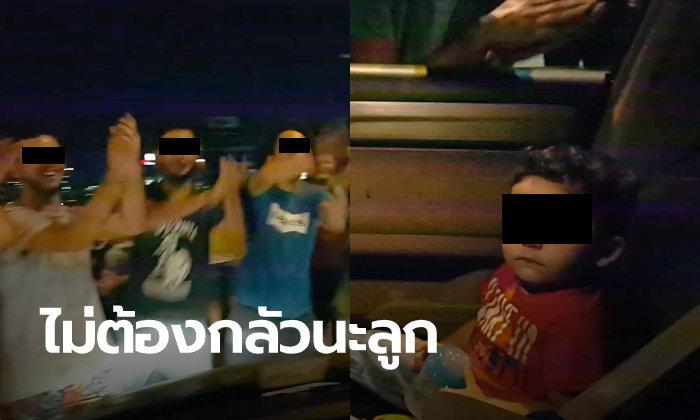 ผู้ประท้วงเลบานอน ร้อง Baby Shark ปลอบขวัญ หลังแม่เด็กบอก ลูกผวาการชุมนุม