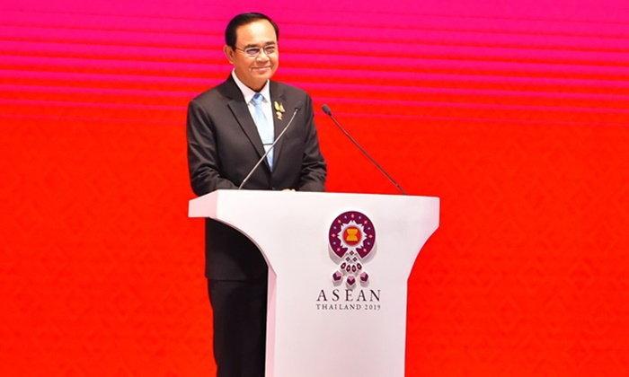 """""""ประยุทธ์"""" เปิดประชุมอาเซียน โชว์สร้างสันติภาพ-ลั่นพัฒนาเศรษฐกิจ"""