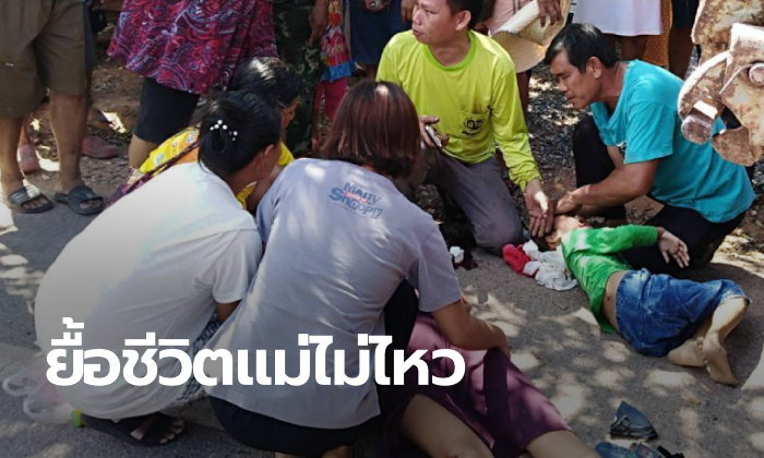 อุบัติเหตุสลด สาวท้องแก่สิ้นใจตายทั้งกลม ลูกๆ อีก 2 คน นอนเจ็บน่าเวทนา