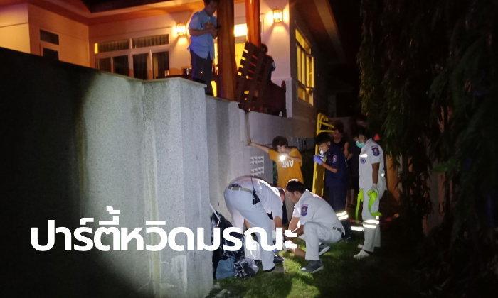 ลูกค้าเกาหลีช็อก สาวโอเกะพลัดตกสระพูลวิลล่า 2 เมตร ขาหักกระดูกหน้าแข้งทะลุ