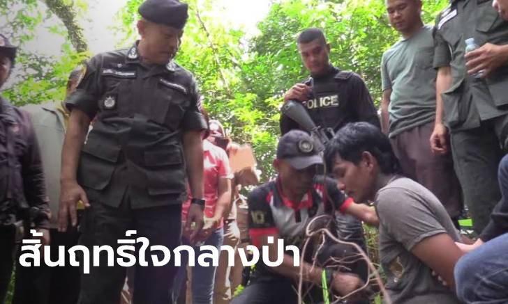 """ตำรวจต้อนจนมุม """"ไอ้เม"""" ทีมยิงถล่มบ้าน ทำเด็กวัย 14 ตาย ซ่อนตัวในป่าเขา"""