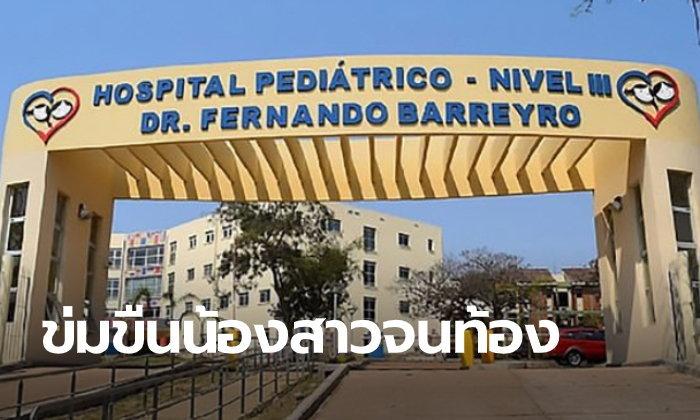 แม่พาเด็กหญิง 10 ขวบไปหาหมอ หลังโอดปวดท้อง ผงะ! ที่แท้พี่ชายข่มขืนจนตั้งครรภ์