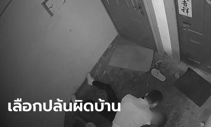 """โจรดวงซวย! บุกเดี่ยวปล้นบ้าน """"ตำรวจ"""" เจอจับทุ่มสิ้นฤทธิ์"""