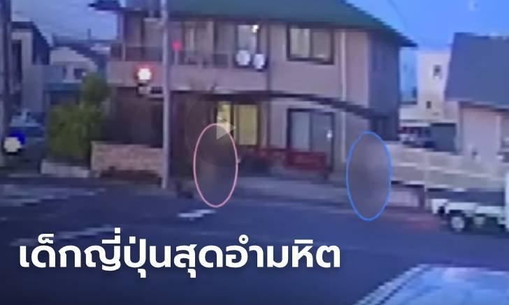 """เด็กชายญี่ปุ่นเดินไล่ปาดคอเด็กหญิง ป.6 ที่ไม่รู้จัก สารภาพ """"แค่อยากฆ่าคน"""""""