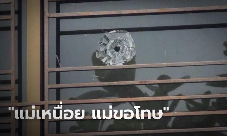 เมียกำนันเครียดโรครุมเร้า สั่งเสียถึงลูกชาย ชักปืนยิงแสกหน้าผัว-จ่อใส่ตัวเอง