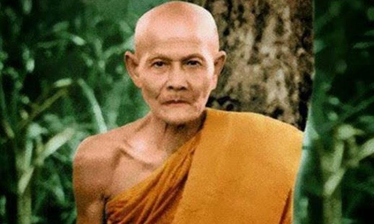 """ยูเนสโกประกาศยกให้ """"หลวงปู่มั่น"""" เป็นคนสำคัญของโลกสายสันติภาพ"""