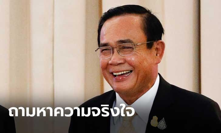 เพื่อไทยเชื่อพรรคร่วมรัฐบาลร้าว จี้ถามหาความจริงใจจากนายกฯ