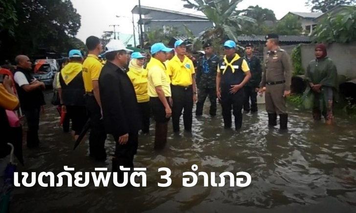 นราธิวาสประกาศเขตภัยพิบัติน้ำท่วมแล้ว 3 อำเภอ หลังฝนยังตกหนักไม่หยุด