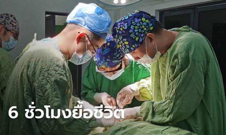 """หมอจีนช่วยชีวิตหญิงซูดาน """"ลูกตายในท้อง"""" จัดทีมผ่าตัดกว่า 6 ชั่วโมง"""