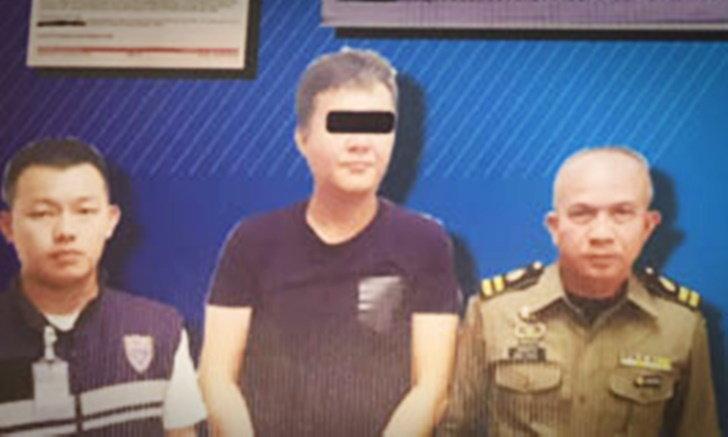 """ตำรวจไทยโชว์จับ ชายเกาหลีโต๊ะแชร์ """"เปย์ร้อย"""" หนีหมายจับอินเตอร์โพล"""