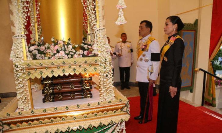 ในหลวง-พระราชินี เสด็จฯ พระราชทานเพลิงศพ พล.อ.เปรม ติณสูลานนท์